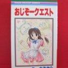Ojizo Quest Manga Japanese / Yuuki Akira