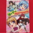 OK Fantasista! Manga Japanese / Gurigura Kuchihacchou