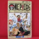 One Piece #1 Manga Japanese / ODA Eiichiro