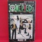 One Piece #6 Manga Japanese / ODA Eiichirou