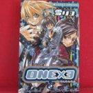 ONE×3 #2 Manga Japanese / Yukiriko