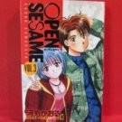 OPEN SESAME #3 Manga Japanese / Kaoru Kawakata