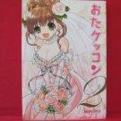 Ota Kekkon#2 Manga Anthology Japanese