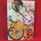Over Drive #6 Manga Japanese / Tsuyoshi Yasuda