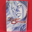 Over Drive #7 Manga Japanese / Tsuyoshi Yasuda