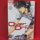 Over Drive #8 Manga Japanese / Tsuyoshi Yasuda