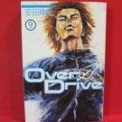 Over Drive #9 Manga Japanese / Tsuyoshi Yasuda