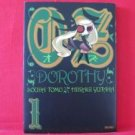 OZ Dorothy #1 Manga Japanese / Tomo Souda, Yutaka Hiiragi