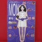 Patisserie Mon #5 Manga Japanese / KIRA