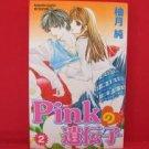 Pink no Idenshi #2 Manga Japanese / YUZUKI Jun