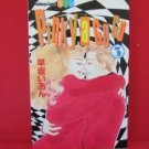 Pinky a Go Go #3 Manga Japanese / HAYASAKA Ian
