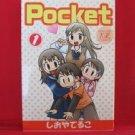 Pocket #1 Manga Japanese / SHIOYA Teruko