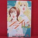 Pride #4 Manga Japanese / ICHIJO Yukari