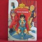 Prince Standard #1 Manga Japanese / BETTEN Court