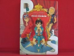 Prince Standard #1 Manga Japanese / BETTEN Court