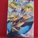 Prism Ark #1 Manga Japanese / FBC, PajamasSoft