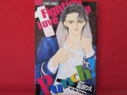 Punch #1 Manga Japanese / TAKADA Rie