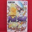 Punisher #3 Manga Japanese / SADOGAWA Jun