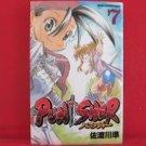 Punisher #7 Manga Japanese / SADOGAWA Jun