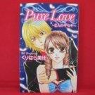 Pure Love - Futari no Kiseki Manga Japanese / KURIHARA Mika