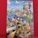 RAGNAROK Online 4 koma Kingdom #29 Manga Anthology Japanese