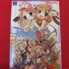 RAGNAROK Online Anthology Comic #16 Manga Japanese