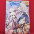 RAGNAROK Online Comic Anthology #12 Manga Japanese