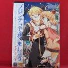 RAGNAROK Online Prontera de Aimasho Manga Japanese / ODAWARA Hakone
