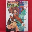 Real Bout High School #2 Manga Japanese / SAIGA Reiji, INOUE Sora