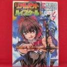 Real Bout High School #4 Manga Japanese / SAIGA Reiji, INOUE Sora