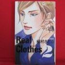Real Clothes #2 Manga Japanese / MAKIMURA Satoru