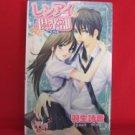 Renai Club Manga Japanese / ANYUU Shion