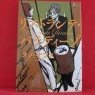 Ristorante Paradiso Manga Japanese / ONO Natsume