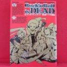 Rock'n Roll is DEAD Manga Japanese / SHIMIZU Eiichi, SHIMOGUCHI Tomohiro