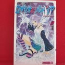 Rosario + Vampire #5 Manga Japanese / IKEDA Akihisa