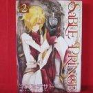 Sable Prince #2 Manga Japanese / NESUMI Chisato