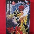 Saint Seiya Episode G #4 Manga Japanese / KURUMADA Masami, OKADA Megumu