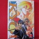 Samurai Deeper Kyo #13 Manga Japanese / KAMIJYO Akimine