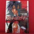 Scarlet Wizard Plus #1 Manga Japanese / Shinobu Shouryu, KAYATA Sunako