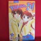 Scramble-b #4 Manga Japanese / NISHIMURA Tomoko