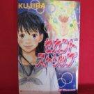 Second Strip Manga Japanese / KUJIRA