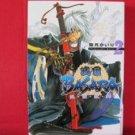 Sengoku Basara: Ranse Ranbu #2 Manga Japanese / SHIMOTSUKI Kairi