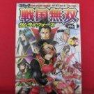 Sengoku Musou Samurai Wars #1 Manga Anthology Japanese