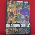 Shadow Skill #1 Manga Japanese / OKADA Megumu