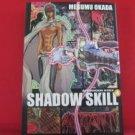Shadow Skill #4 Manga Japanese / OKADA Megumu