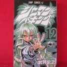 Shaman King #12 Manga Japanese / TAKEI Hiroyuki