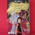 Shaman King #15 Manga Japanese / TAKEI Hiroyuki