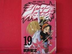 Shaman King #19 Manga Japanese / TAKEI Hiroyuki