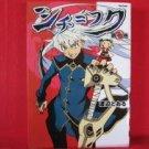 Shichi = Fuku #1 Manga Japanese / WATANABE Toru
