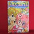 Shin Daa! Daa! Daa! #1 Manga Japanese / KAWAMURA Mika
